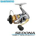 シマノ 17 セドナ C3000 (2017年モデル) /スピニングリール/SHIMANO/SEDONA