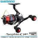 (5)シマノ 17 セフィア CI4+ C3000SDH (2017年モデル) /スピニングリール/エギング/SEPHIA CI4+/SHIMANO/NEW/