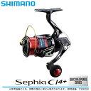 (5)シマノ 17 セフィア CI4+ C3000S (2017年モデル) /スピニングリール/エギング/SEPHIA CI4+/SHIMANO/NEW/