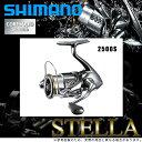(5)シマノ ステラ 2500S (2018年モデル) /スピニング