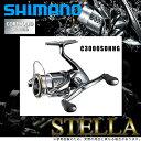 (5)【送料無料】 シマノ ステラ C3000SDHHG (ダブルハンドル)(2018年モデル) /スピニ