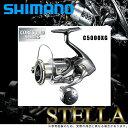 (5)シマノ ステラ C5000XG (2018年モデル) /スピニン