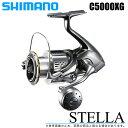 (5)シマノ ステラ C5000XG (2018年モデル) /スピニングリール/SHIMANO/NEW