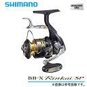 (5) シマノ BB-X リンカイ スペシャル (1700DXG) (レバーブレーキ付きリール) /SHIMANO/RINKAI SP/2015年モデル/LB/2015年モデル