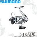 (5)シマノ ストラディック C3000HG (2019年モデル) /スピニングリール/汎用//SHIMANO/STRADIC