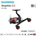 シマノ 13' セフィア BB C3000HGSDH /スピニングリール/2013年モデル/SEPHIA BB/SHIMANO