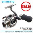 (3)【数量限定・目玉商品】シマノ コンプレックス 2500HGS F4 (2009年モデル) (スピニングリール)/ブラックバス/COMPLEX