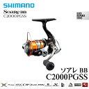 シマノ 13' ソアレ BB C2000PGSS /スピニングリール/Soare BB/アジング/メバリング/SHIMANO