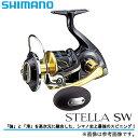 (5) シマノ ステラSW 20000PG / 2013モデル スピニングリール / SHIMANO STELLA SW