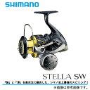 シマノ ステラSW 8000PG / 2013モデル スピニングリール / SHIMANO STELLA SW