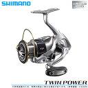 (5) シマノ ツインパワー (4000PG) /スピニング...
