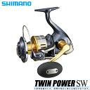 (5)シマノ ツインパワーSW (8000HG) /スピニングリール/ソルトウォーター/ルアー/T