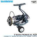 (5)シマノ 17' ツインパワー XD (4000XG) /スピニングリール/ソルトウォーター/ルアー/TWINPower XD/SHIMANO/NEW/2017年モデル/