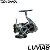 ダイワ ルビアス 2506 (2015年モデル) /スピニングリール/DAIWA/LUVIAS/