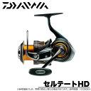 (5)【送料無料】ダイワ セルテート HD3500SH (2016年モデル) /スピニングリール/DAIWA/CERTATE/
