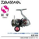 【取り寄せ商品】ダイワ 紅牙 MX [2508PE-H] /スピニングリール/DAIWA/タイラバ/テンヤ/2015年モデル