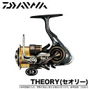 (9)б┌╝шдъ┤єд╗╛ж╔╩б█ е└едеяббе╗екеъб╝ (3012H)(е╣е╘е╦еєе░еъб╝еы)/DAIWA/THEORY/2017╟пете╟еы