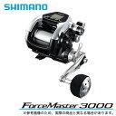 シマノ フォースマスター 3000 (2015年モデル) /電動リール/船釣り/SHIMANO/ForceMaster/