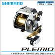 シマノ プレミオ 3000 (2015年モデル) /電動リール/船釣り/SHIMANO/PLEMIO