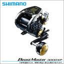 シマノ 16' ビーストマスター3000XS (電動リール)(2016年モデル)/BeastMaster/SHIMANO/