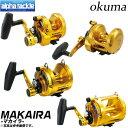 at-makaira-1