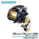 (5) シマノ ビーストマスター 6000 (2014年モデル)/電動リール/SHIMANO/BeastMaster