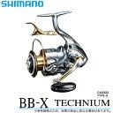 (5) シマノ BB-X テクニウム (C4000D TYPE-G)(ノーマルブレーキタイプ) /SHIMANO/BB-X TECHNIUM/2015年モデル/LBD/レバーブレーキ付きリール/NEW/
