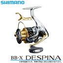 (5) シマノ 16' BB-X デスピナ (2500DHG) /2016年モデル/レバーブレーキ付きリール/LBD/磯釣り/フカセ釣り/SHIMANO/BB-X DESPINA/NEW
