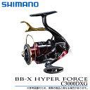 (5) シマノ BB-X ハイパーフォース C3000DXG [ノーマルブレーキタイプ] [2017年モデル] /レバーブレーキ付きスピニングリール/ /磯釣り/フカセ釣り/グレ/メジナ/チヌ/SHIMANO/BB-X HYPER FORCE/NEW/