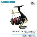 (5) シマノ BB-X ハイパーフォース (C2000DXG) (レバーブレーキ付きリール) /SHIMANO/BB-X HYPER FORCE/2014年モデル/LB/