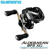 シマノ アルデバラン BFS XG LEFT (左ハンドル)(2016年モデル) /ベイトキャスティングリール/ソルトルアー対応/ベイトフィネス/ブラックバス/SHIMANO/ALDEBARAN BFS XG/NEW/16'/海水対応/