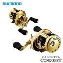 (5)シマノ 14' カルカッタ コンクエスト 200 (右ハンドル) /ベイトリール/2014年モデル/SHIMANO/ゴールド/