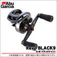 【送料無料】アブガルシア Revo BLACK9(レボ ブラックナイン)(右ハンドル) /ベイトキャスティングリール/Abu Garcia/ブラックバス/木村建太モデル/2015年モデル/