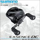 (5) シマノ エクスセンス DC XG(左)(2017年モデル) /ベイトリール/シーバス/ブラックバス/SHIMANO/EXSENCE DC/LEFT/
