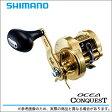 シマノ オシア コンクエスト (300HG) (右ハンドル) /オフショア/両軸リール/ジギングリール/SHIMANO/OCEA CONQUEST/2015年モデル/