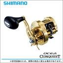 (5)シマノ オシア コンクエスト (300HG) (右ハンドル) /オフショア/両軸リール/ジギングリール/SHIMANO/OCEA CONQUEST/201...