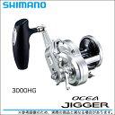 (5)シマノ 16 オシアジガー 3000HG (右ハンドル)(2016年追加モデル) /ジギングリール/ベイトリール/両軸リール/船釣り/オフショア/SHIMANO/OCEA JIGGER/3000HG(右)/