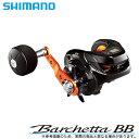 (5)シマノ 17 バルケッタ BB (600PG)(右ハンドル)  (2017年モデル)(シングルハンドル) /船釣り/両軸リール/イカメタル/メタルスッテ/タイラバ/ライトジギング/小型/SHIMANO BARCHETTA BB/