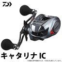 (c)【取り寄せ商品】 ダイワ キャタリナ IC (100SHL)
