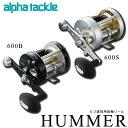【取り寄せ商品】アルファタックル HUMMER(ハマー) 右ハンドル/カゴ遠投用両軸リール