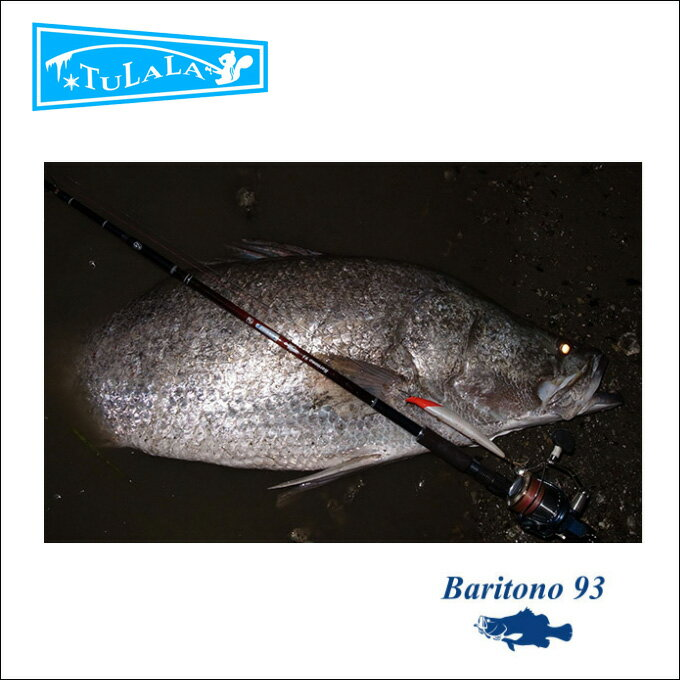 (3')【送料無料】ツララ(TULALA) バリトーノ 93 / ブラックバス / シーバス / 怪魚 / 釣り竿 / ロッド