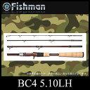 (5)【送料無料】Fishman(フィッシュマン) BC4 5.10MXH (バックフォー 5.10MXH) (4ピース/ベイトロッド) /コンパクトロッド/パックロッド/モバイルロッド//釣り竿/