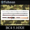 (5)【送料無料】Fishman(フィッシュマン) BC4 5.10XH (バックフォー 5.10XH) (4ピース/ベイトロッド) /コンパクトロッド/パックロッド/モバイルロッド//釣り竿/