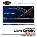 【取り寄せ商品】エバーグリーン ライトキャバルリー (CLCC-71H) (2ピース/ベイトキャスティングモデル) /バスロッド/ブラックバス/