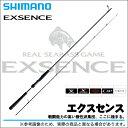【取り寄せ商品】シマノ エクスセンス S803MH/R (Wild Contact 803 ) (シーバスロッド)(2016年モデル)/釣り竿/SHIMANO/...