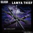 【取り寄せ商品】スラッシュラミヤ シーフ(862ST-BT) /磯竿/シーバス/ロッド/LAMYA