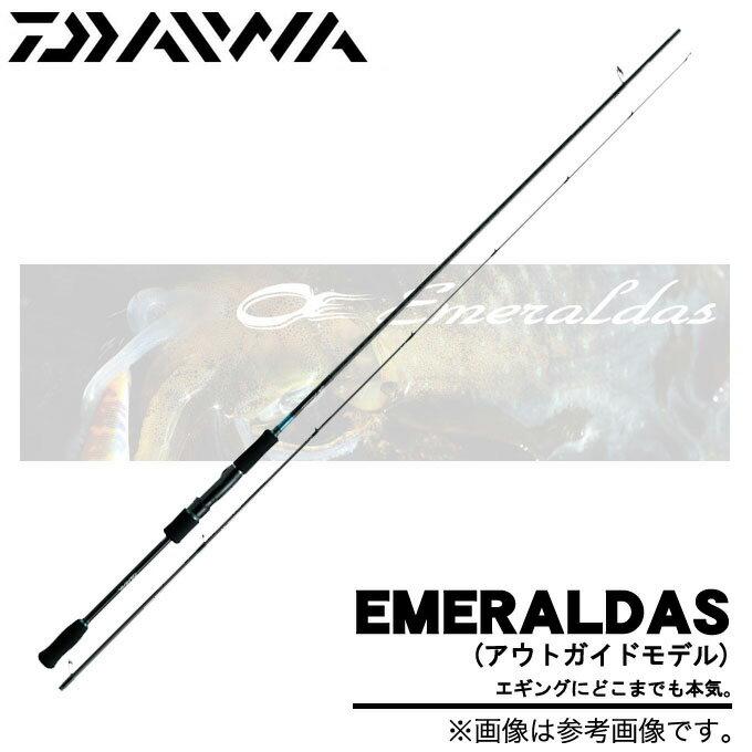 (3)ダイワ エメラルダス(アウトガイドモデル)(83M) (エギングロッド)(2014年モデル) /釣り竿/アオリイカ/餌木/【2015dnp】