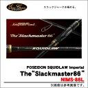 【5】エバーグリーン スクィッドロウ インペリアル (NIMS-86L)(スラックマスター86...