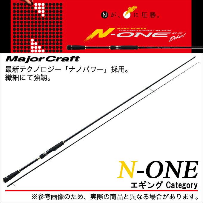 メジャークラフト N-ONE エギングモデルNSE-832E