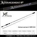 (3)【送料無料・ポイント5倍】34(サーティーフォー) アドバンスメント (SBR-64) /メバリングロッド/釣り竿/Advancement/